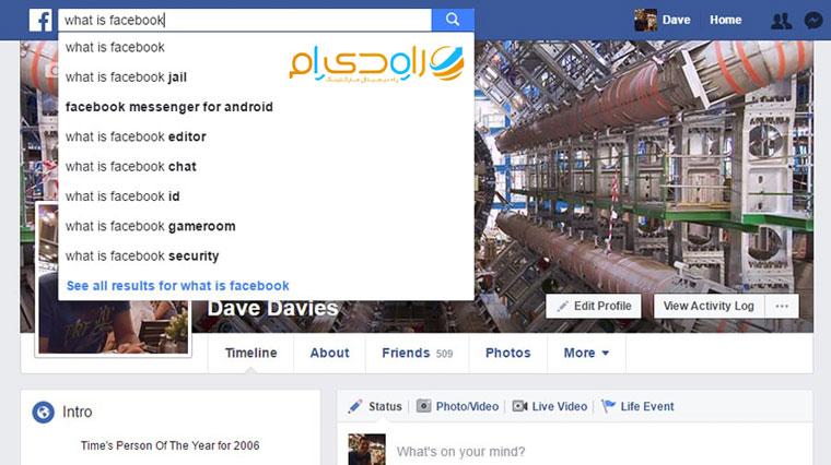 فیسبوک چهارمین غول جستجوی دنیا