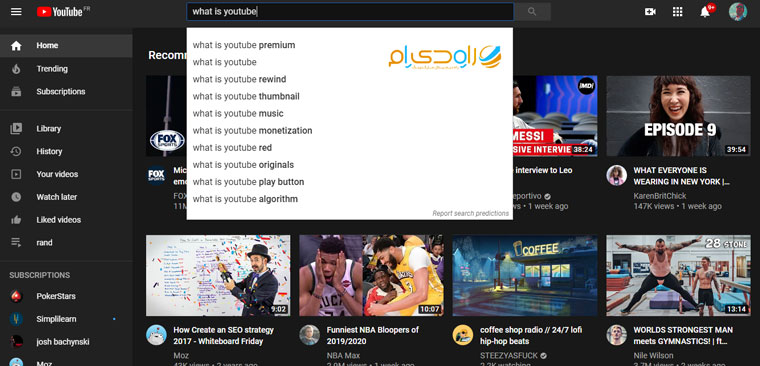 یوتیوب دومین غول جستجوی دنیا