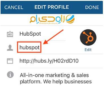 ویرایش نام تجاری برای حساب کاربری اینستاگرام