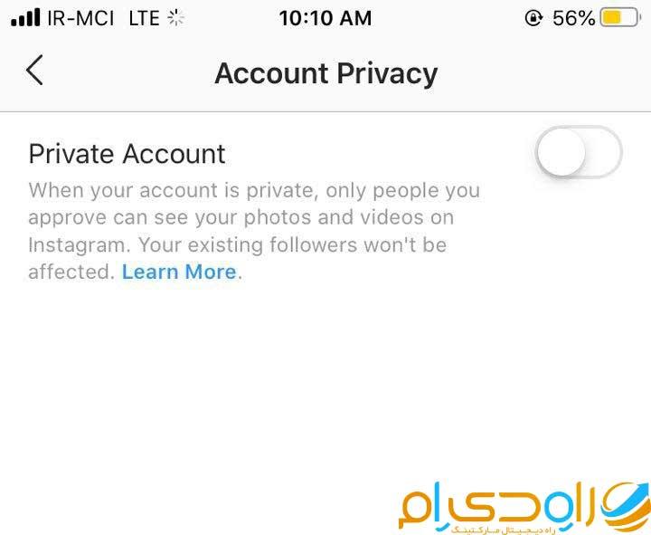 اکانت (حساب کاربری) عمومی اینستاگرام