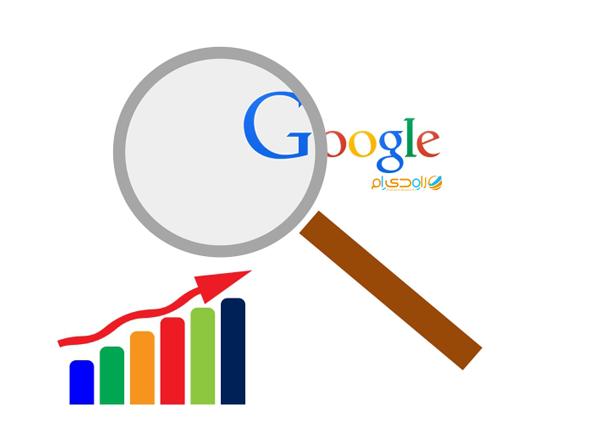 آیا گوگل لینک سازی طبیعی را رتبه بندی می کند؟