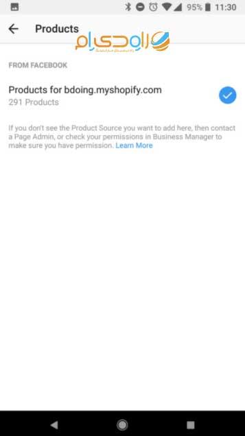 اتصال فروشگاه آنلاین به بیزینس اکانت اینستاگرام