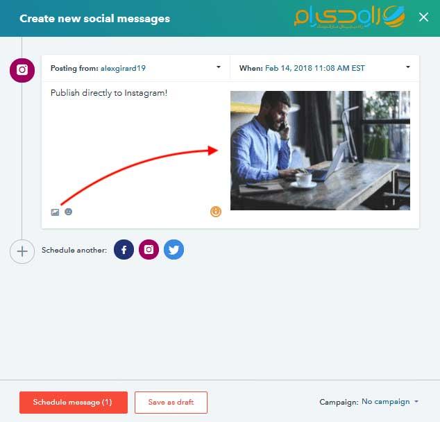 زمانبندی پست های اینستاگرام با hubspot
