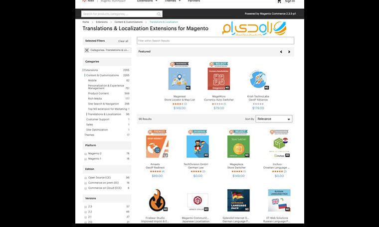 نمونه ایی از ابزار های مترجم در Magento