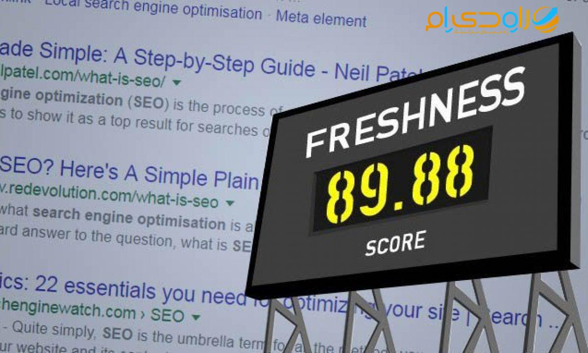درباره الگوریتم Freshness گوگل