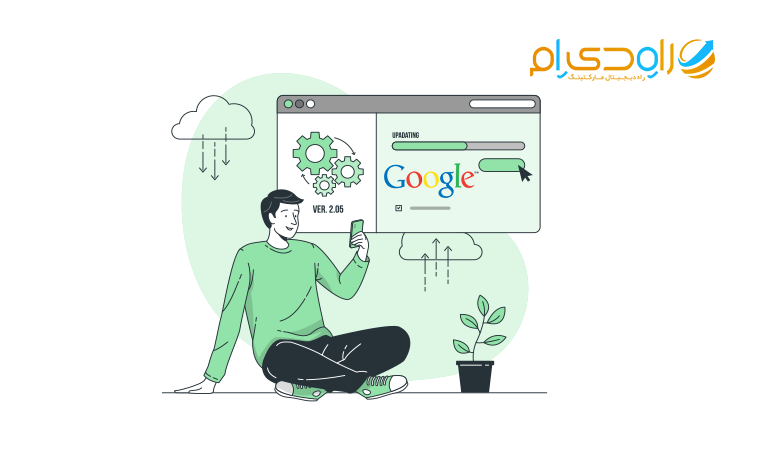 بروز رسانی هسته گوگل