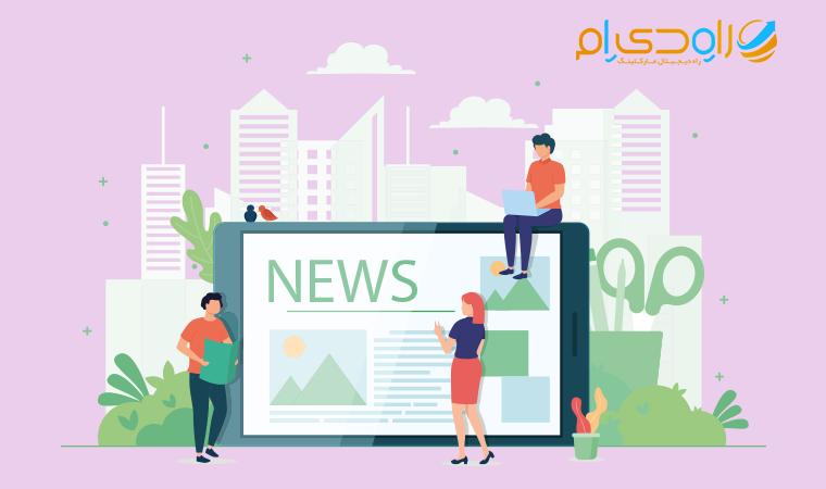 معرفی ویژگی جدید News Showcase (ویترین خبر) در موتور جستجوی گوگل