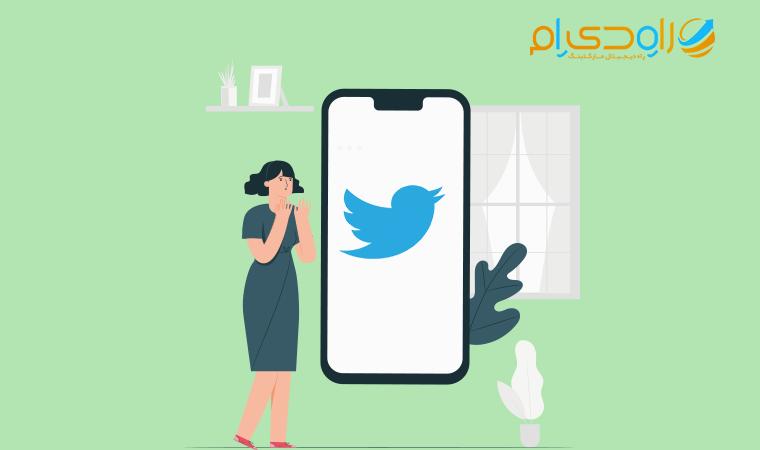 الگوریتم توییتر چگونه کار میکند؟