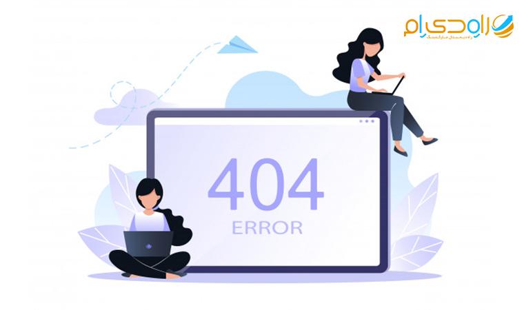 ریدایرکت کردن صفحات ارور 404 به یک صفحه