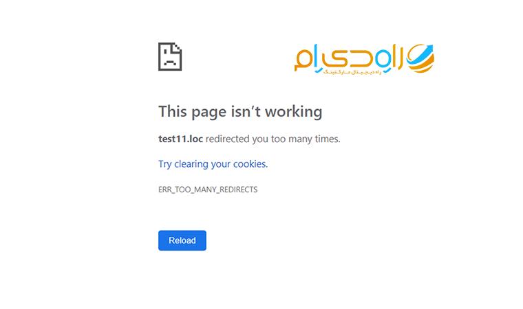 ریدایرکت شدن زیاد یک صفحه از وبسایت